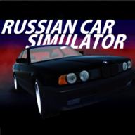 汽车遨游俄罗斯免谷歌版下载0.2 安