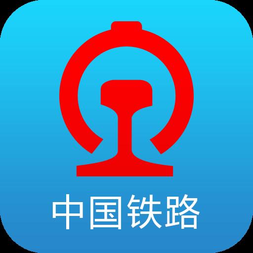 静音车厢高铁票预订app1.0 官方版