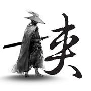 江湖大侠模拟器送充值版1.0 安卓版