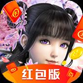 九州踏仙歌红包版1.0.