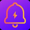 �A��mate40pro充�充�M提示音�件1.0.0 安卓免root版