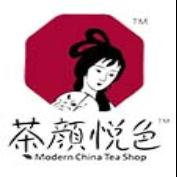 武汉茶颜悦色代买跑腿app安卓2.4.6.1 最新版