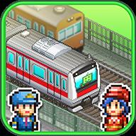 箱庭铁道物语汉化破解版下载1.20 安卓版