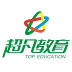 庄河超凡教育官方手机版6.2.2 最新版