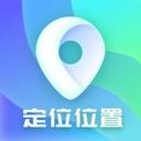 ��手�C定位打卡app最新版1.0.0 免�M版