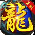 新神武大陆高爆版1.0 安卓版