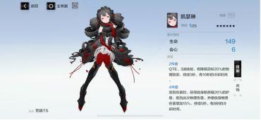 战双帕弥什暗能角色评测:拥有双重人格的黑化构造体