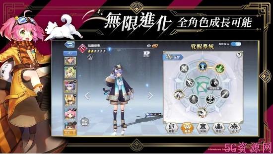 异世界女神物语手游国服版