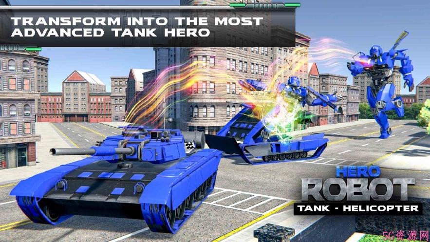 直升机变换坦克战争手游中文版