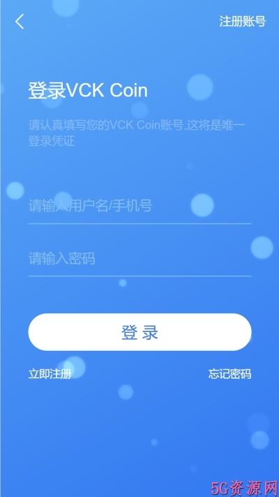 vck币区块链在线交易平台