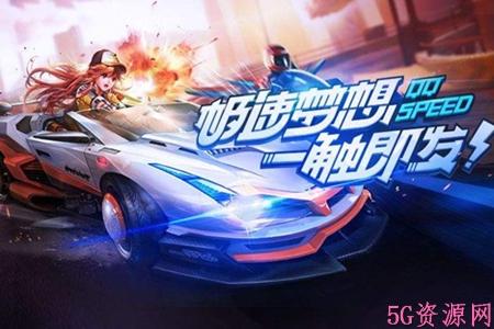 QQ飞车手游狂想曲改装分支厉害攻略