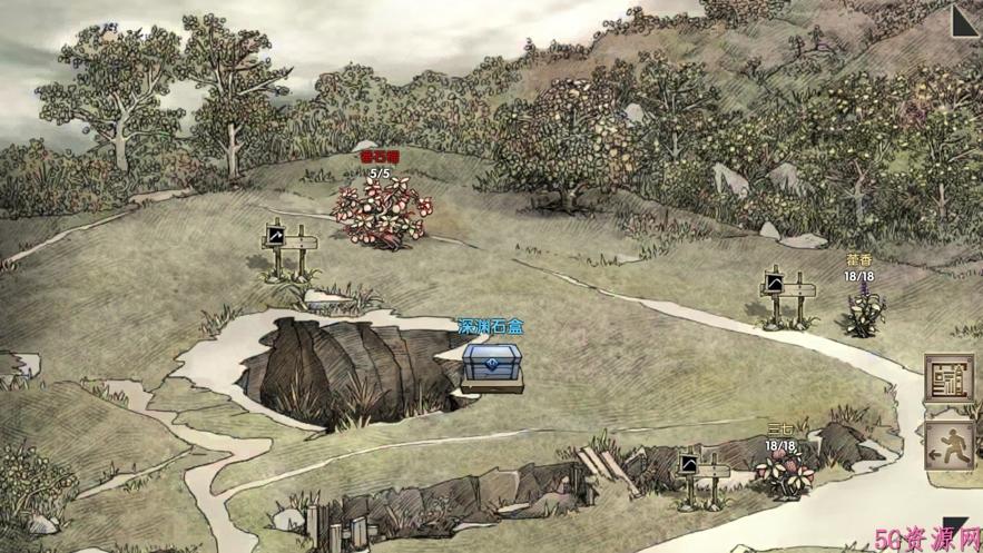 荒岛求生2苹果手机游戏