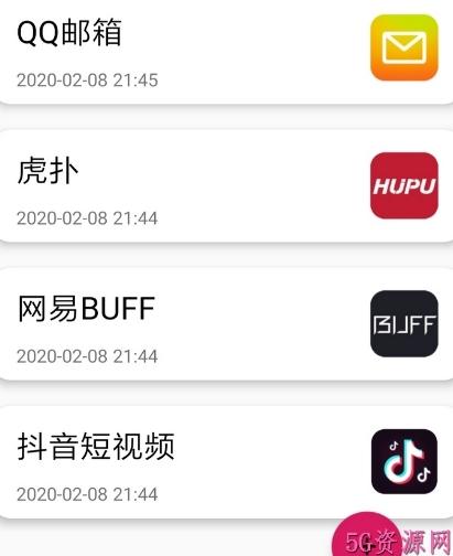 手机专业密码管家app