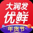 大���l���r超市官方appv1.4.0