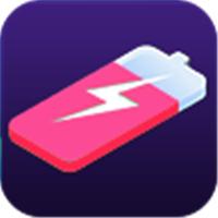 手机智能省电管家appv1.0.5