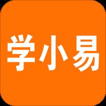 学小易在线搜题appv1.1.4