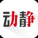 动静贵州阳光校园空中黔课appv5.12.0