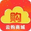 云购商城官网appv1.0
