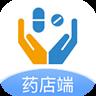浩远医疗药店端手机版v1.0