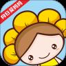 向日葵妈妈育儿课堂appv1.0