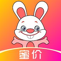 蜜价省钱优惠购物appv1.2.3