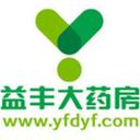 益丰大药房网上药店appv1.5