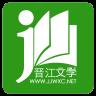 卡宴小说安卓版v5.3.8.4