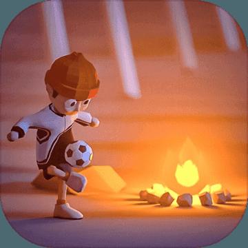 一球成名手机游戏v0.2