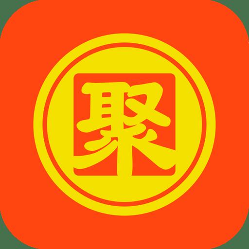 聚红包商圈红包分享appv1.1.02