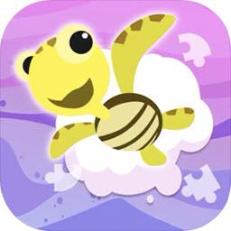 海龟英语幼儿动画英语学习appv1.0