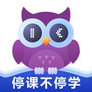 清大AI智能作业停课不停学appv1.0.