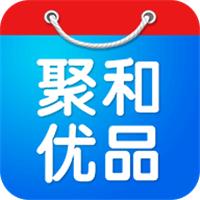 聚和优品超省钱商城appv1.0.1