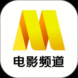 cctv6电影频道超前影视直播观看appv5.0.10