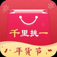 千里挑一优质省钱购物商城appv1.0