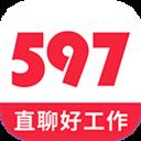 597漳州人才网手机版v3.5.6