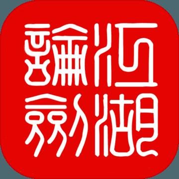 江湖论剑单机文字游戏v1.0.0