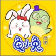 龟小兔写字在线写字课appv2.0.2