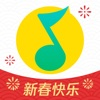 QQ音乐2020最新版v9.8.0.12