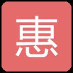 时悦惠优质电商购物平台v1.0