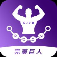 GITB完美巨人区块链appv1.3.1