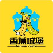 香蕉城堡app免邀请码v7.8