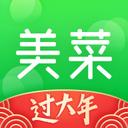 美菜商城生鲜配送平台v2.15.0