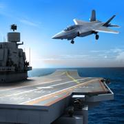 极限着陆模拟飞行游戏中文版v1.0.1