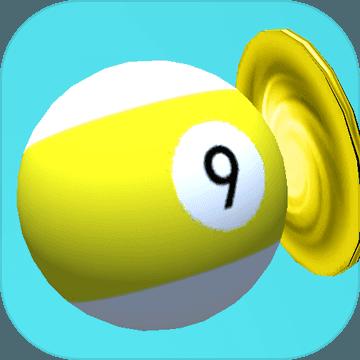 台球解谜游戏关卡解锁版v1.0