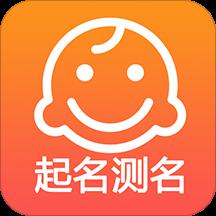 八字起名免费取名测名appv1.0