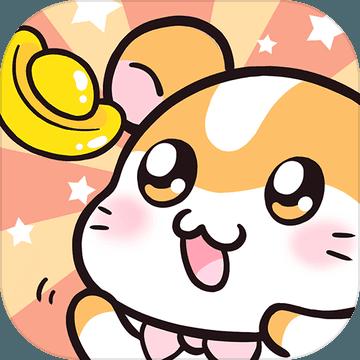 全民养金鼠红包版v1.0.2