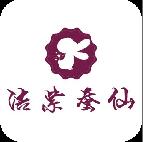 洁紫蚕仙养蚕赚钱安卓版v1.1.0