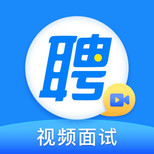 智联招聘app官方下载v7.9.65