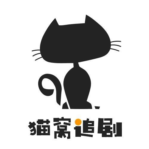 8090猫窝影视app安卓版v1.0.1