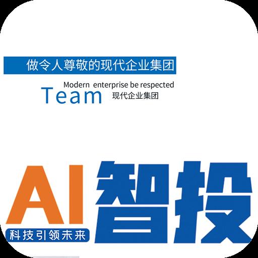 AI智投区块链投资赚钱软件v6.9.9